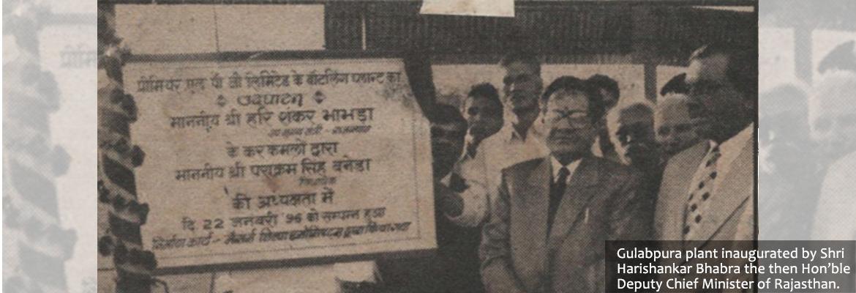 Corporate Park Sector 21, Dwarka